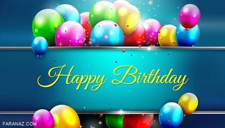 تولدت مبارک تیرماهی جان|متن تبریک تولد + عکس