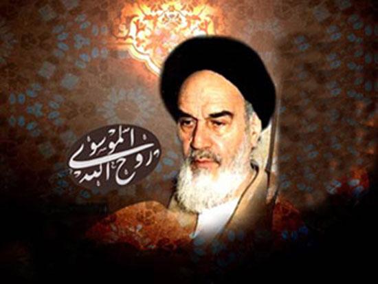 14 خرداد سالروز رحلت حضرت امام خمینی(ره)