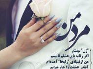 عکس پروفایل عاشقانه – دست در دست هم