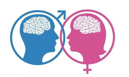 تفاوت های زنان و مردان را بدانید