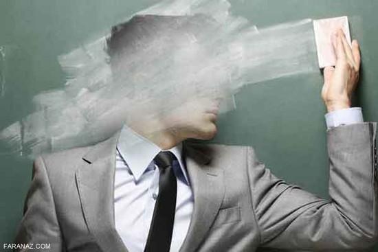 تاثیر احساسات منفی روی جسم چیست + راهکارهای فراموشی خاطرات بد