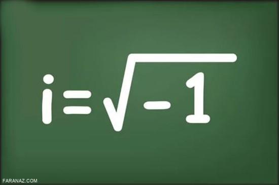 رموز شگفت انگیز و جادویی اعداد 1 تا 9 معروف به اعداد فرشتگان