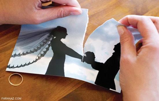 رایج ترین دلایل جدایی زوج ها