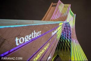 دانستنی های جالب و عجیب درباره برج آزادی تهران + عکس