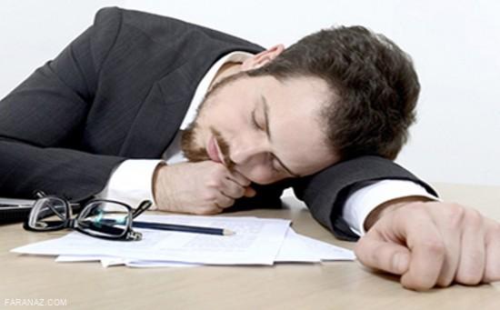 علت خستگی و بی حوصلگی همیشگی چیست؟