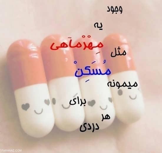 اس ام اس تبریک تولد متولدین مهر ماه + متن و عکس نوشته مخصوص مهرماهی ها