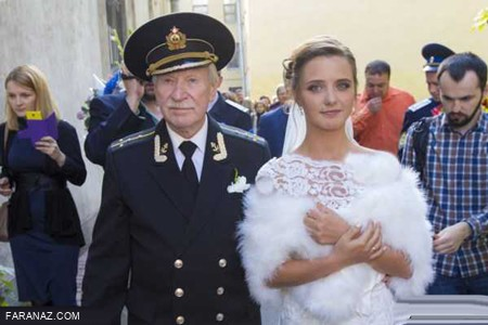 ازدواج آقای معروف با 60 سال اختلاف سن و دختری با سگ + عکس