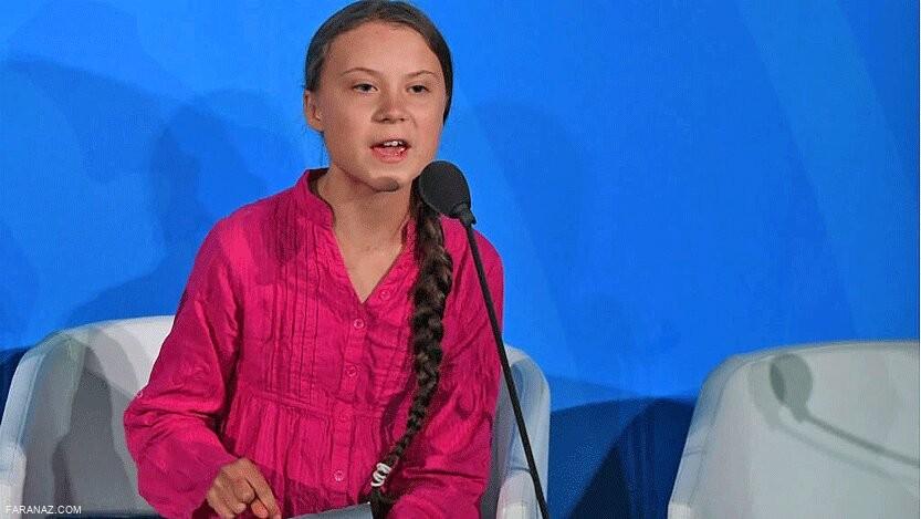 دختر 16 ساله ای که با سخنانش به رهبران جهان تلنگر زد