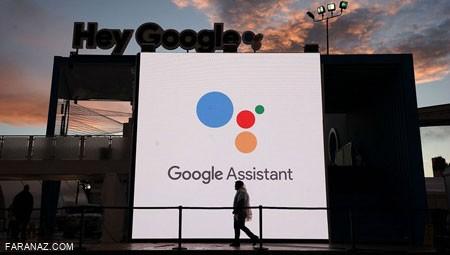 چگونه درسفرهای خود از دستیار گوگل استفاده کنیم؟
