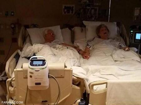 مرگ عاشقانه و غمانگیز یک زوج پس از 80 سال زندگی + عکس