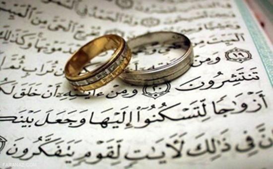 با همسن خودم ازدواج کنم یا نه؟