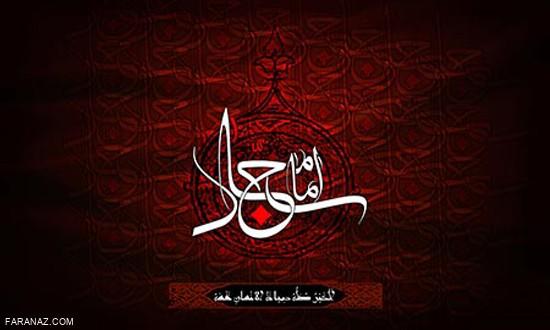متن و اس ام اس ویژه شهادت امام سجاد (ع) + عکس پروفایل