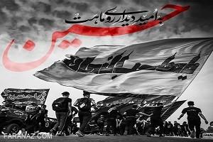 عکس پروفایل اربعین 98 | جدیدترین عکس های خاص اربعین حسینی