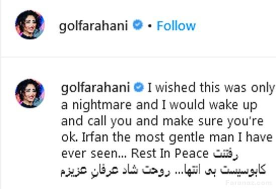 فوت ناگهانی عرفان خان بالیوود و تسلیت گلشیفته فراهانی در پیجش + عکس