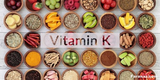 برای رفع کمبود ویتامین k  این مواد غذایی را در برنامه خود قرار دهید