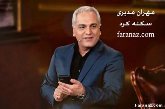 مهران مدیری مجری و بازیگر و هنرمند توانمند و محبوب صدا و سیما سکته کرد + عکس