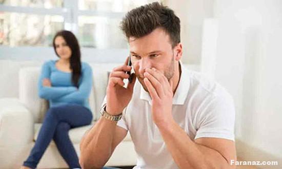 کسانی که همسرشان را کنترل میکنند بخوانند...
