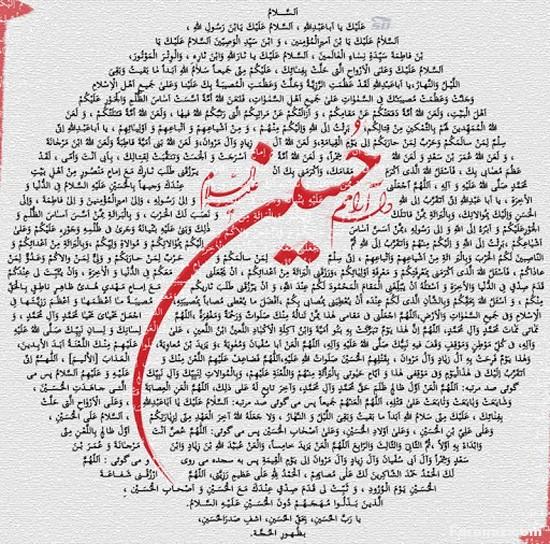 زیباترین متن ها و عکس پروفایل مخصوص تاسوعا و عاشورا 99