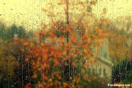 زیباترین عکس های پائیزی و بارونی + متن احساسی