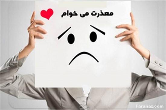خطر احتمال سکته را در همسرتان با یک عذرخواهی کاهش دهید!