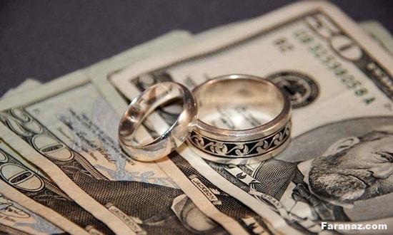 چرا همسرم بهم دروغ مالی میگه؟