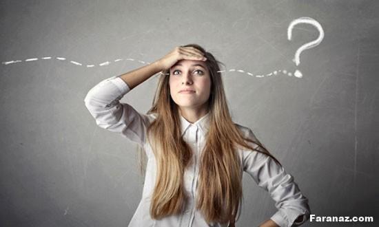 چرا همه چیز را فراموش میکنم؟راهکار غلبه بر فراموشکاری