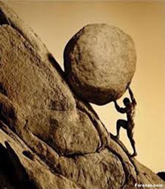 راهکار های تقویت اراده - چگونه با اراده باشیم؟