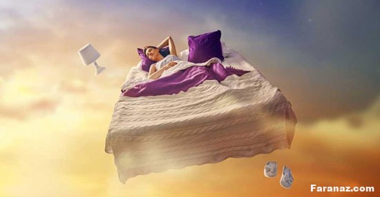 با این ترفند ها میتوانید خواب خود را کنترل کنید
