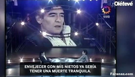 وصیت مارادونا که روی سنگ قبرش حک شد + عکس