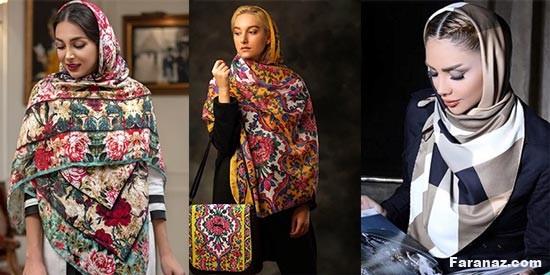 20 مدل روسری جدید و جذاب با طرح های خاص و لاکچری