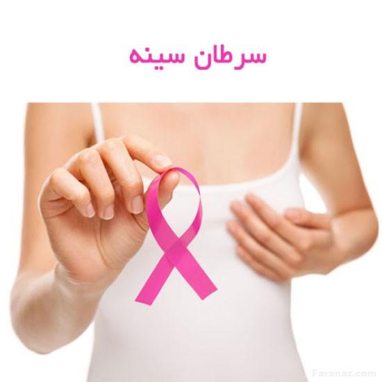دلایل بروز کیست سینه و تفاوت آن با تومور سینه