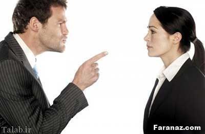حل مشکل لج و لجبازی بین زوج ها در زندگی زناشویی