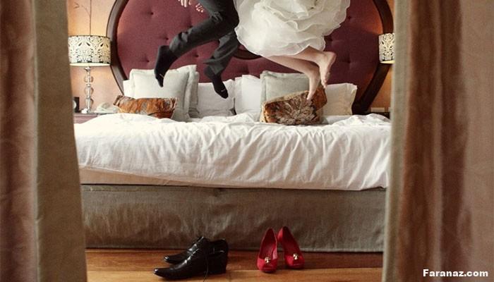 کارهای ضروری بعد از شب زفاف و اتمام رابطه جنسی