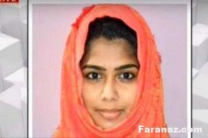 دختر دانشجو که مورد تجاوز چهار نفر از همکلاسی هایش قرار گرفت