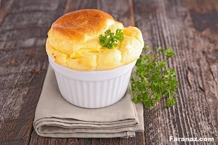 آموزش و طرز تهیه سوفله پنیر فرانسوی بسیار خوشمزه